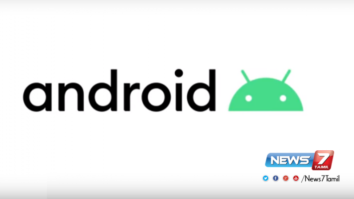 android 10 new logo