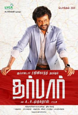darbar fan made poster 4