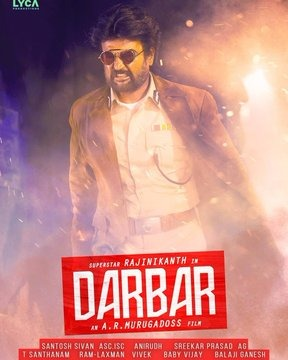 darbar fan made poster 6