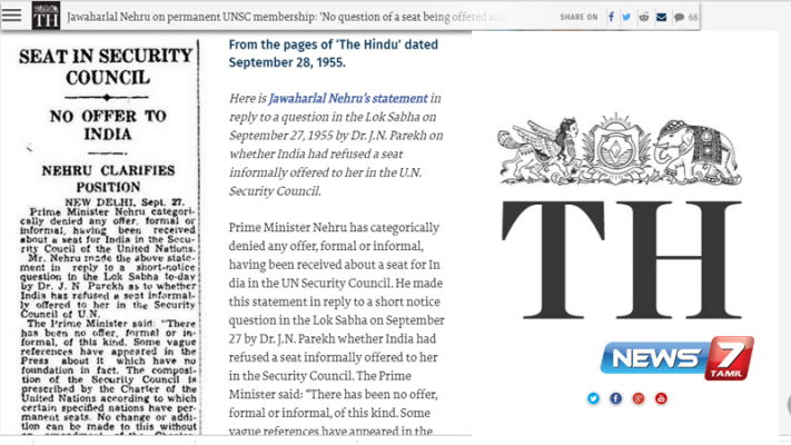 Screen Shot of the Article published by 'The Hindu' Magazine