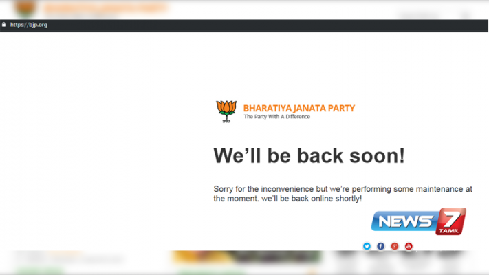 bjp-website-home-page