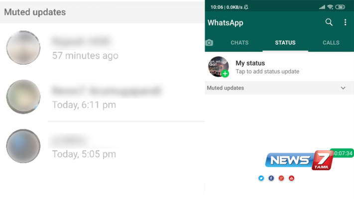 whatsapp-mute-update