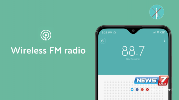 wireless fm